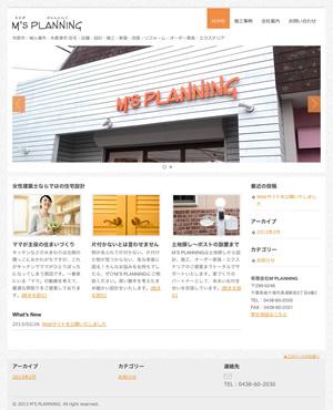 千葉県市原市・袖ヶ浦市・木更津市 女性建築士の注文住宅|M'S PLANNING(エムズプランニング)