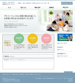 保険加入・見直しご相談は有限会社プロ・エージェントへ!東京・千葉